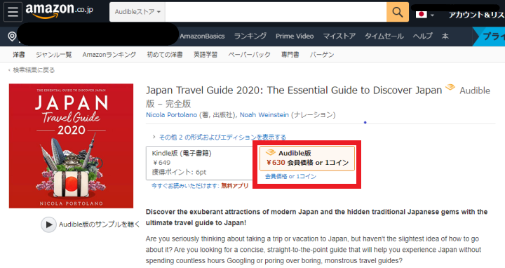 japan travel guide 2020